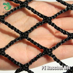 Knotless Net,PE Net,Fishing Net,Monofilament Fishing Net